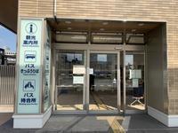 岩国駅の写真・動画_image_364824