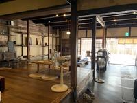 町家喫茶 三宅商店の写真・動画_image_365296