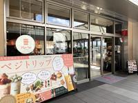 岩国駅の写真・動画_image_365462