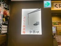 くにまつ+武蔵坊の写真・動画_image_365663