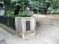 白山神社の写真・動画_image_368884