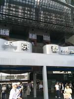京都駅の写真・動画_image_371089