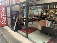 弥生食堂の写真・動画_image_371942