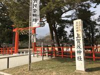 上賀茂神社(賀茂別雷神社)の写真・動画_image_372200