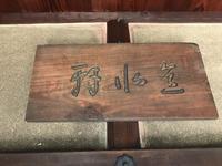 高桐院の写真・動画_image_372368