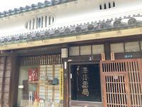 今井町の町並みの写真・動画_image_372561