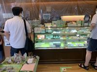 霧の森菓子工房 松山店の写真・動画_image_375728