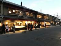 嵐山駅の写真・動画_image_375898
