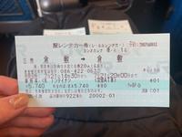 品川駅の写真・動画_image_376551