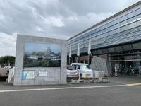 今治駅の写真・動画_image_376760