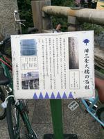 三条大橋の写真・動画_image_376953