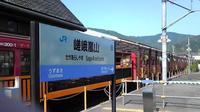 嵯峨野トロッコ列車の写真・動画_image_377973