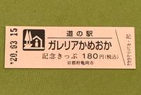 ガレリアかめおかの写真・動画_image_378477