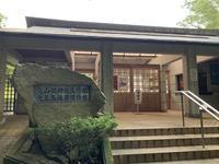 大山祇神社宝物館の写真・動画_image_379129