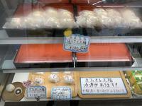 菓子処 中島の写真・動画_image_379687