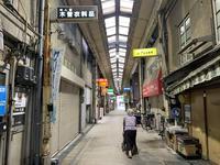 尾道商店街の写真・動画_image_379740