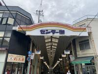 尾道商店街の写真・動画_image_379742