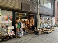 尾道商店街の写真・動画_image_379745