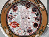 南京町の写真・動画_image_381413