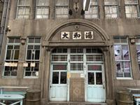 尾道商店街の写真・動画_image_381561