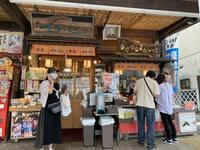 揚げゆばまんじゅうのさかえや 東武日光駅前店の写真・動画_image_384164
