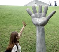 彫刻の森美術館の写真・動画_image_384984