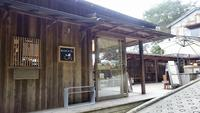 NARAYA CAFE(ならや)の写真・動画_image_384990