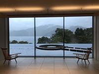 箱根・芦ノ湖 はなをりの写真・動画_image_386185