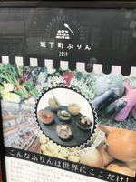 箱根湯本駅前商店街の写真・動画_image_386199