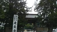 建長寺の写真・動画_image_386574