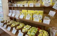 コヤマ菓子店の写真・動画_image_387858