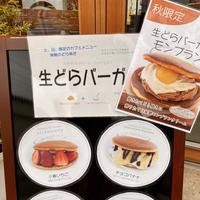 コヤマ菓子店の写真・動画_image_387859