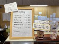 コヤマ菓子店の写真・動画_image_387862