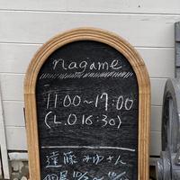 うつわと喫茶 nagameの写真・動画_image_387868