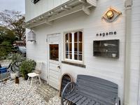 うつわと喫茶 nagameの写真・動画_image_387870