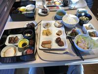ソレスト高千穂ホテルの写真・動画_image_392363