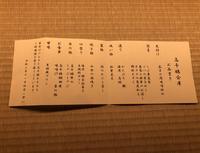 ソレスト高千穂ホテルの写真・動画_image_392366