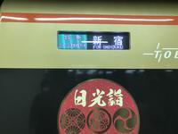 横浜駅の写真・動画_image_396137
