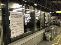 横浜駅の写真・動画_image_396138