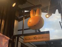 みっふぃー桜きっちん 嵐山店の写真・動画_image_397541