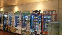 羽田空港(東京国際空港)の写真・動画_image_405956