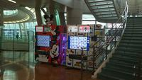 羽田空港(東京国際空港)の写真・動画_image_405958