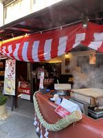 菓匠右門 時の鐘店の写真・動画_image_407667