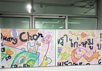 タイ トライ法律会計事務所の写真・動画_image_410891