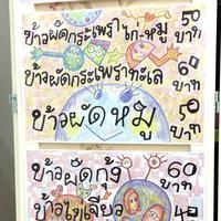 タイ トライ法律会計事務所の写真・動画_image_410901