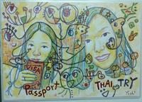 タイ トライ法律会計事務所の写真・動画_image_410925