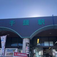 千頭駅の写真・動画_image_411539