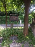 鈴ヶ森刑場跡の写真・動画_image_413641