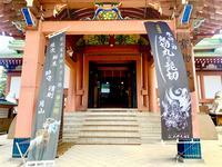 北野天満宮の写真・動画_image_416678