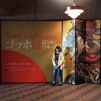 東京都美術館の写真・動画_image_417831